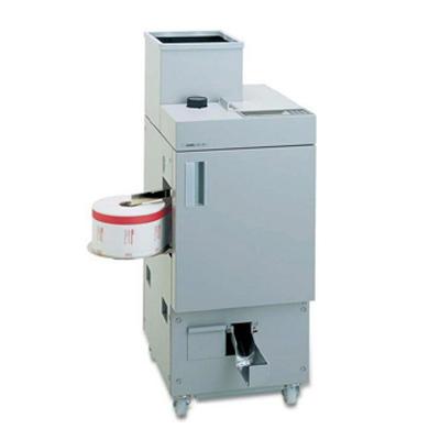 Monetų pakavimo mašina LPC2R