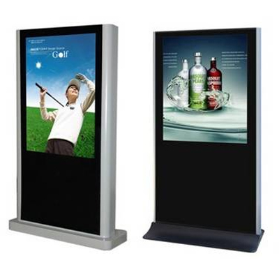 Interactive outdoor kiosks